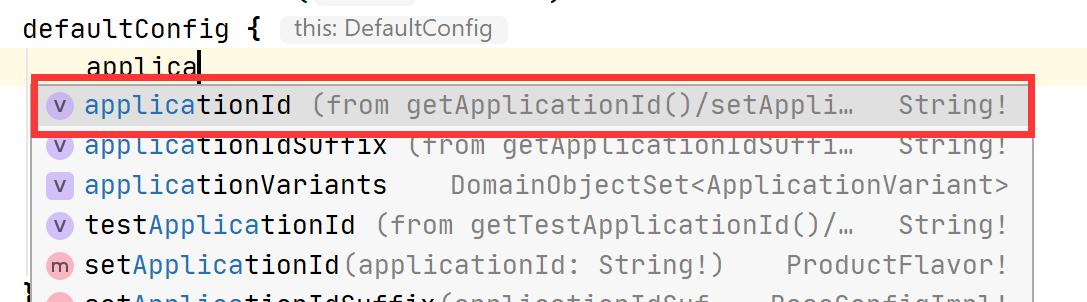 使用代码提示查看 applicationId 的定义