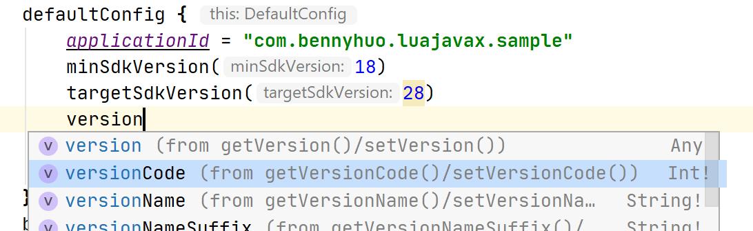 使用代码提示查看 versionCode 的定义